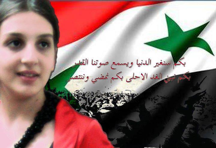 صور صور بنات سوريا