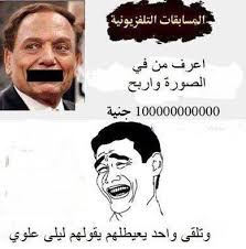 صور تعليقات جزائرية فيس بوك