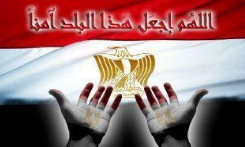 صور موضوع تعبير عن حب مصر وواجبنا نحوها