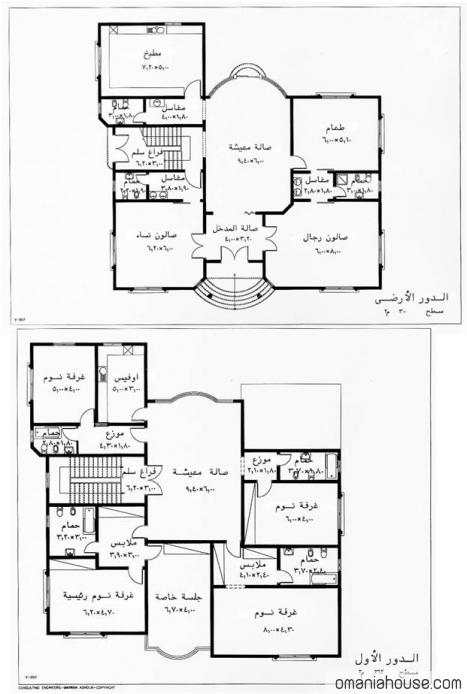 بالصور تصميم بناء منزل صغير خيالي روعة 20160805 382