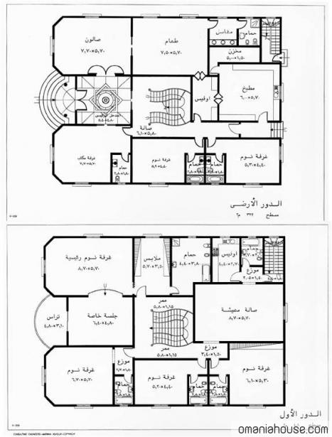 بالصور تصميم بناء منزل صغير خيالي روعة 20160805 383
