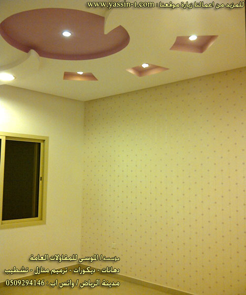 ورق جدران لغرف ألنوم