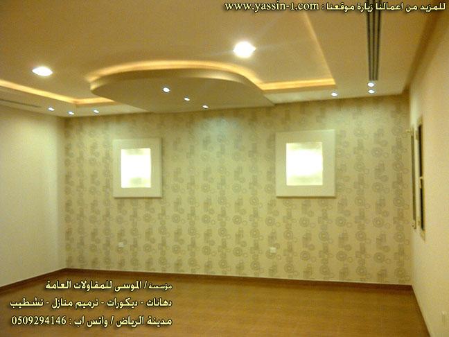ديكورات اسقف غرف نوم اجمل جديد