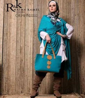 ملابس كَاجوال شتوي للمحجبات 2017 6)