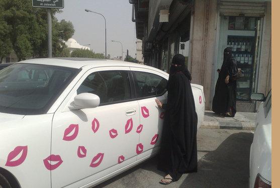 صور بنات سعودية  جميلات 2019,صور بنات الرياض 2019 ,<br /><br />Saudi Girls