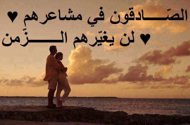 صور صور كلام عن الحب