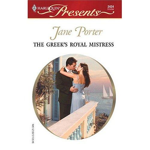 صور رواية عشيقة اليوناني الملكية