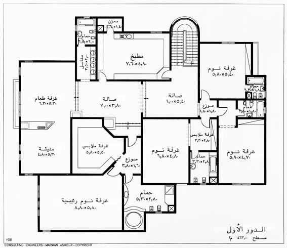 بالصور اجمل خرائط بيوت 20160807 1115