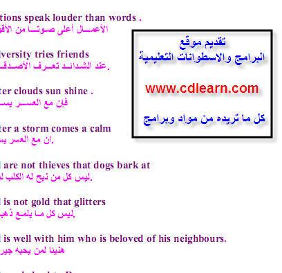 صور شعر حب بالانجليزي مترجم عربي