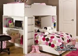 صور افكار لترتيب غرف النوم الضيقة