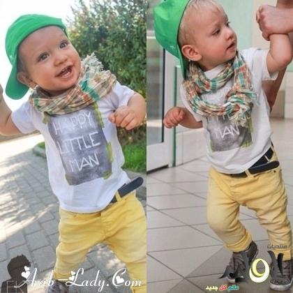 صور اخر موضة لملابس العيد للاولاد