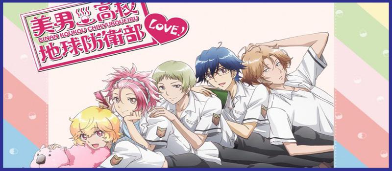 Binan-Koukou-Chikyuu-Bouei-bu-Love!