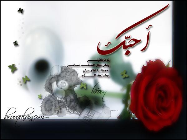بالصور صور رمنسيه روعه مع عبارات حب تجنن 20160814 361