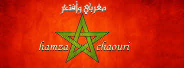 صور اسماء ممثلات مغربيات قدام