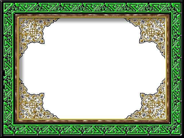صور اطارات اسلامية للورد