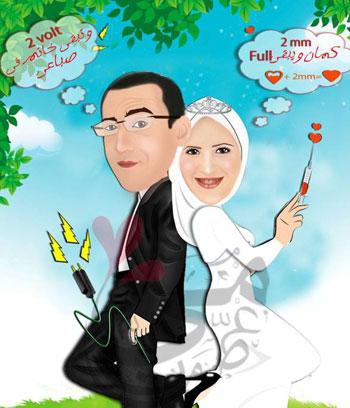صور عريس وعروسة كاريكاتير