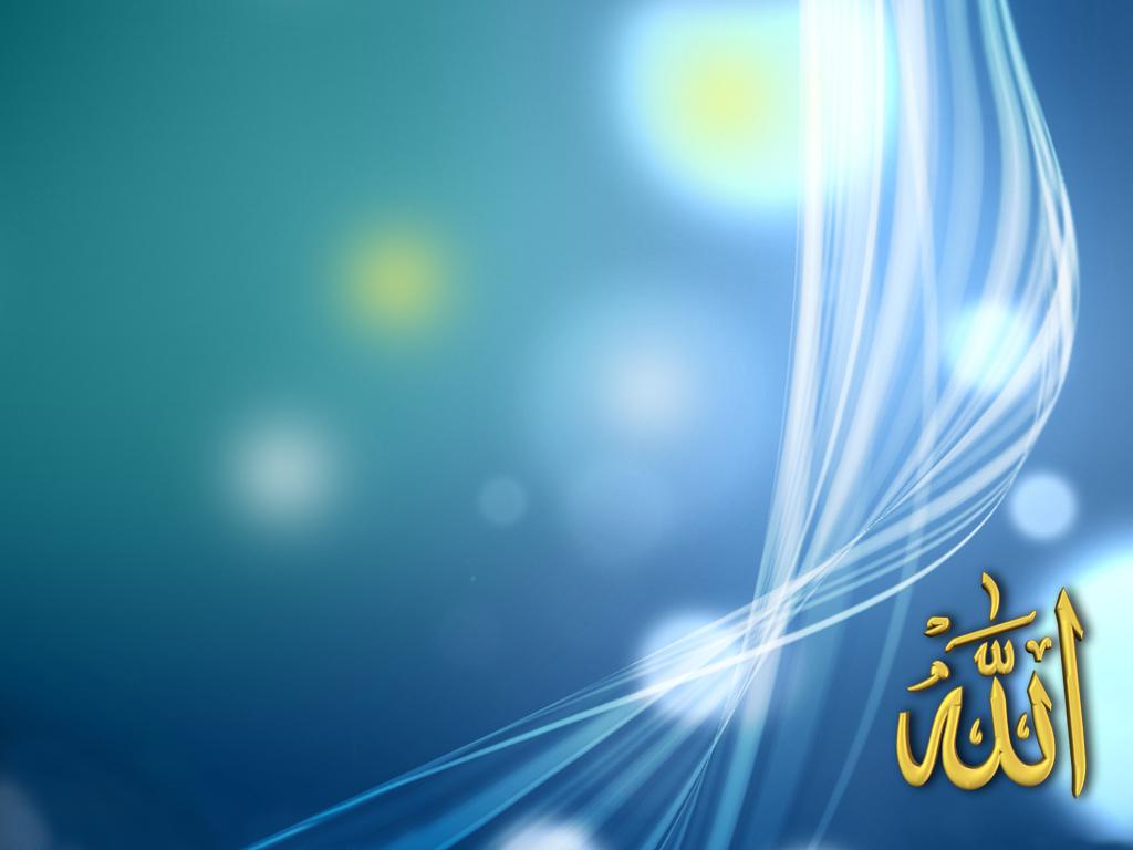 صور خلفيات اسلامية   جميلة جدا