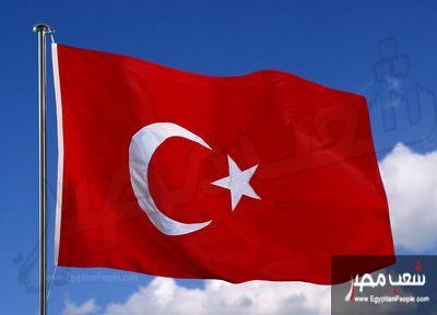 بالصور المسلسل التركي خرافة 20160817 550