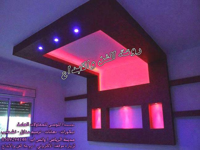 بالصور ديكور اسقف غرف نوم الرئيسية 20160817 97