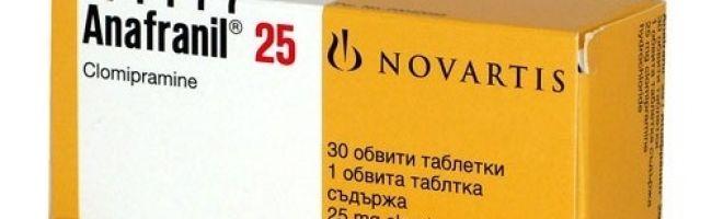 صور فوائد دواء الانفرانيل
