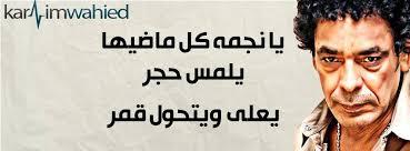 بالصور كفرات محمد منير 20160818 408