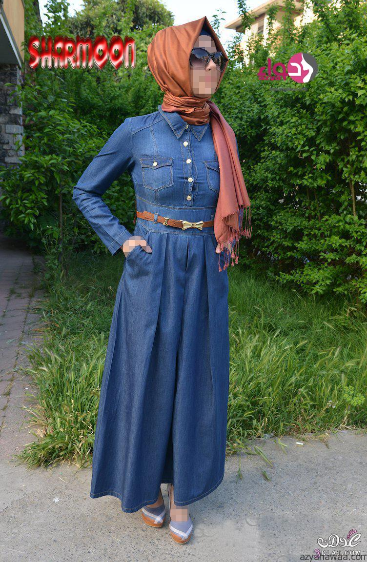 بالصور ملابس جينز للمحجبات 20160820 35