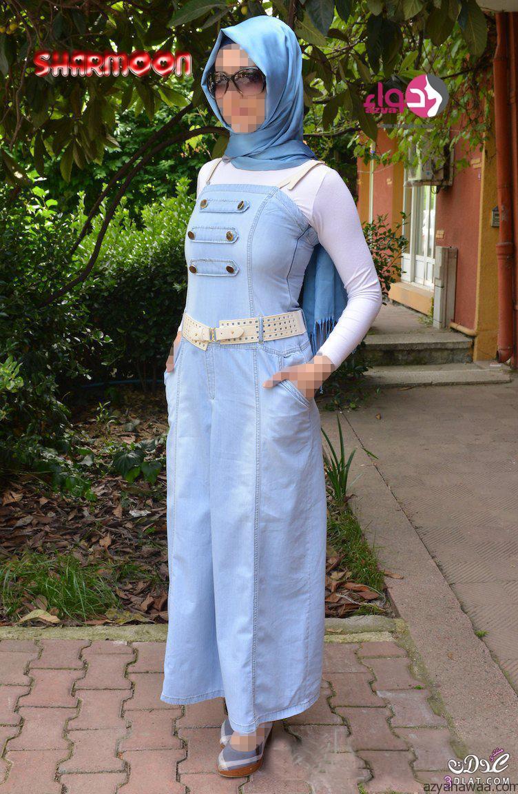 صور ملابس جينز للمحجبات