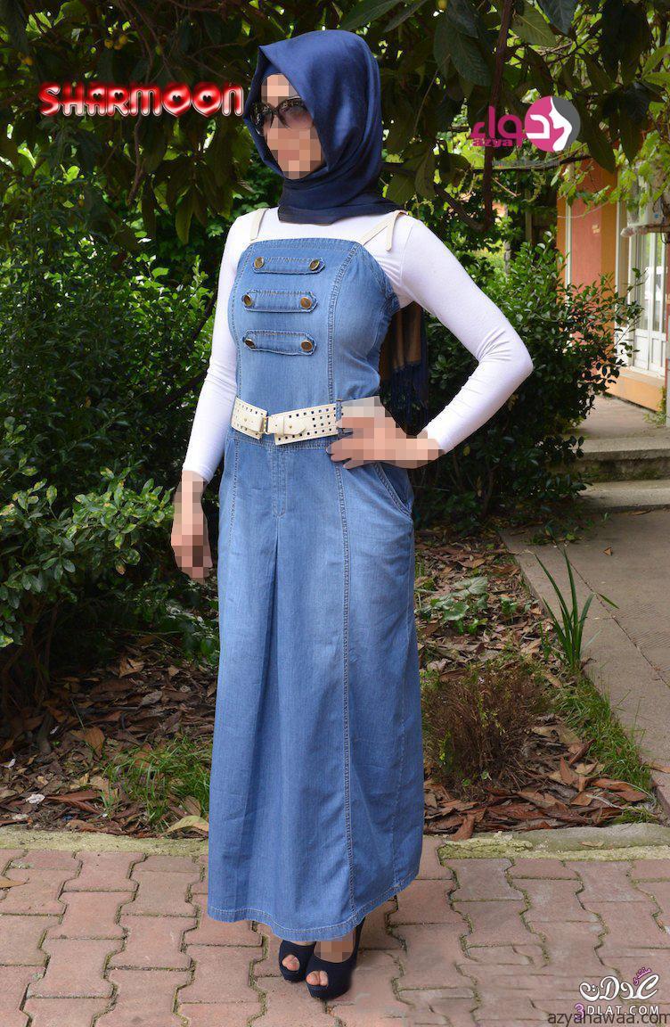 بالصور ملابس جينز للمحجبات 20160820 37