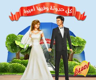 صورة قصص مصريه رومانسية جريئة