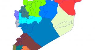 بالصور خريطة سوريا مفصلة 20160807 159 310x165
