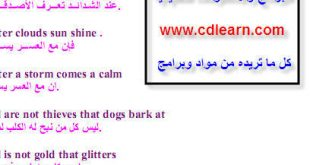 صورة شعر حب بالانجليزي مترجم عربي