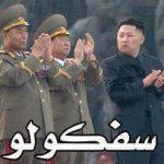 تعليقات فيسبوكية جزائرية