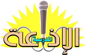 مقدمة اذاعة مدرسية عن مصر