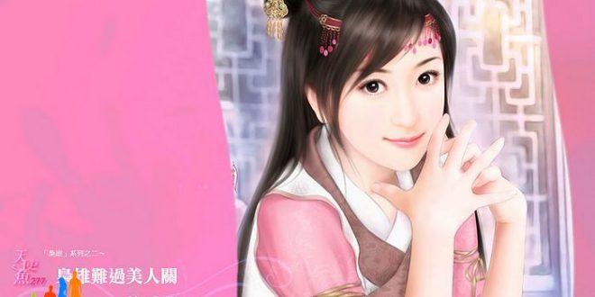 بالصور صور بنات يابانيات فتيات اليابان 20160814 697 660x330