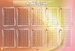 بالصور جدول الضرب بالعربي كامل 20160818 6 110x75