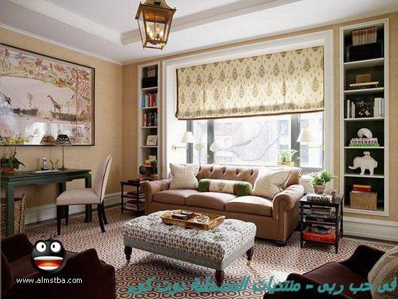 بالصور غرف معيشه تركيه 20160907 122