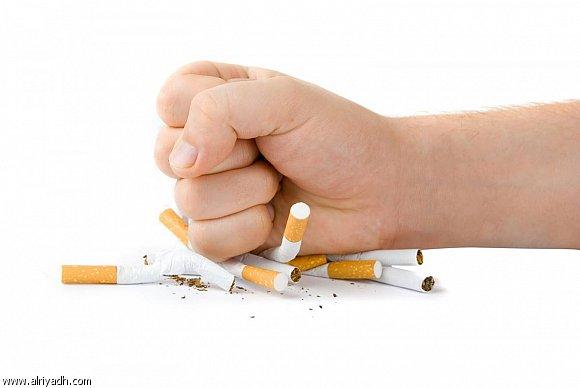 بالصور موضوع حول التدخين word 20160907 1494