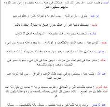بالصور اسماء من القران الكريم للاولاد 20160907 1634