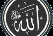 بالصور علامات الاسلام   الظاهري والباطني 20160907 223 1 110x75
