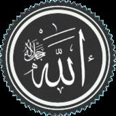 صور علامات الاسلام   الظاهري والباطني