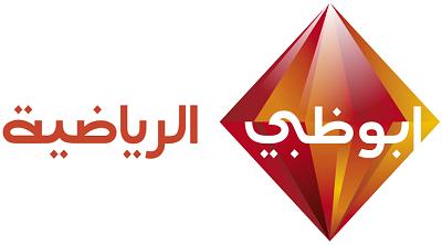 صور تردد قناة ابوظبي الرياضية 3