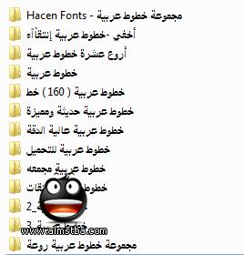 صور افضل الخطوط العربية للفوتوشوب