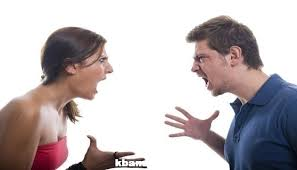 صور كيف ارضي زوجي الغاضب