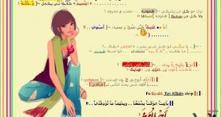 دلع القاب بنات