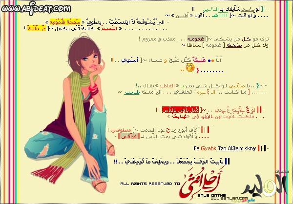 صور دلع القاب بنات