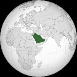 صور موضوع حول السعودية