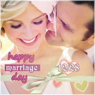 صور بالصور ذكرى زواج