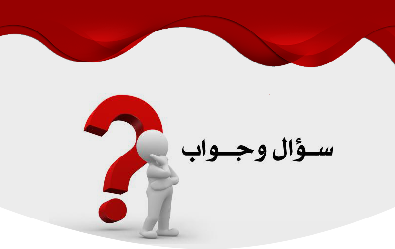 صور مسابقة اسلامية اسئلة واجوبة