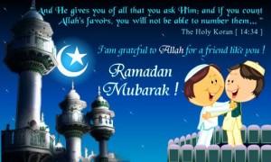 بالصور صزر رمضانية روعة 20160908 1287