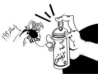 بالصور احلى كاريكاتير سياسي 20160908 1420